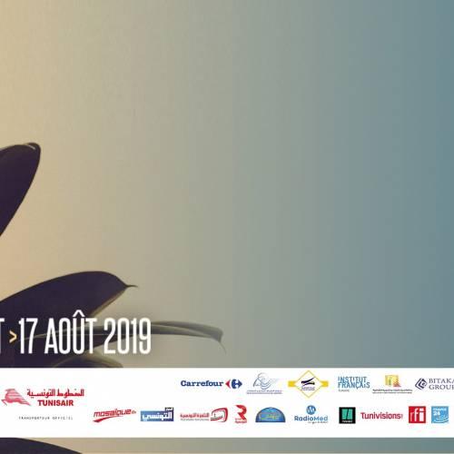 Festival International de Hammamet : Une panoplie d'artiste sera au rendez-vous lors de sa 55ème édition