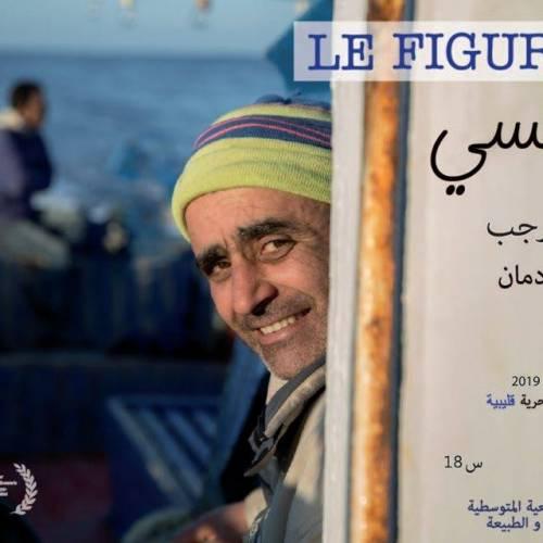Projection du film Le Figurant