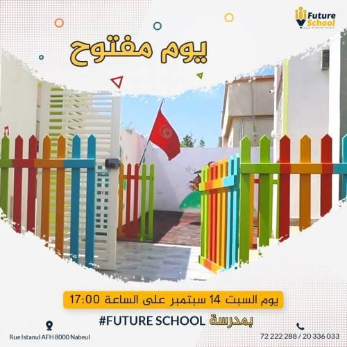 Journée portes ouvertes à l'occasion de la rentrée scolaire 2019/2020