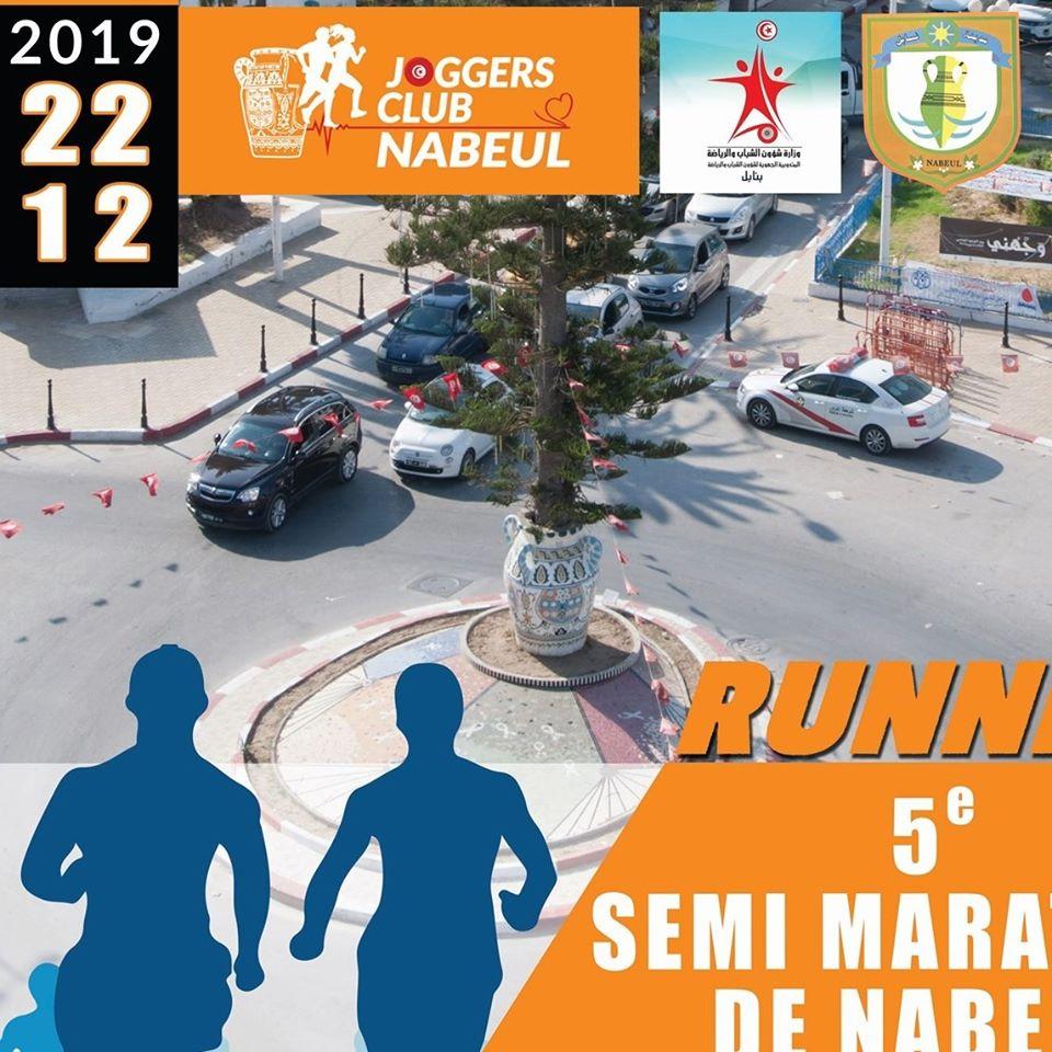 5ème édition du Semi-Marathon de Nabeul