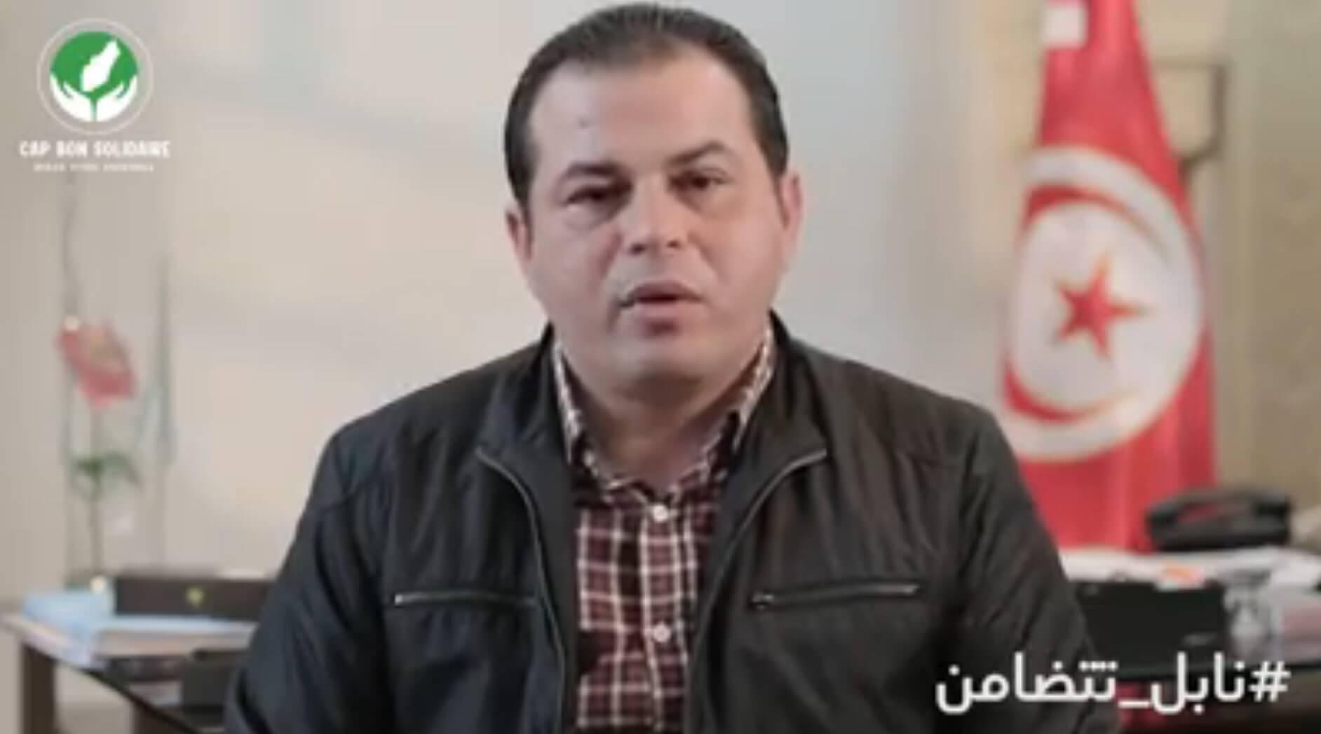 أحمد مطيبع معتمد نابل يدعو متساكني مدينة نابل لمزيد التضامن و التكافل