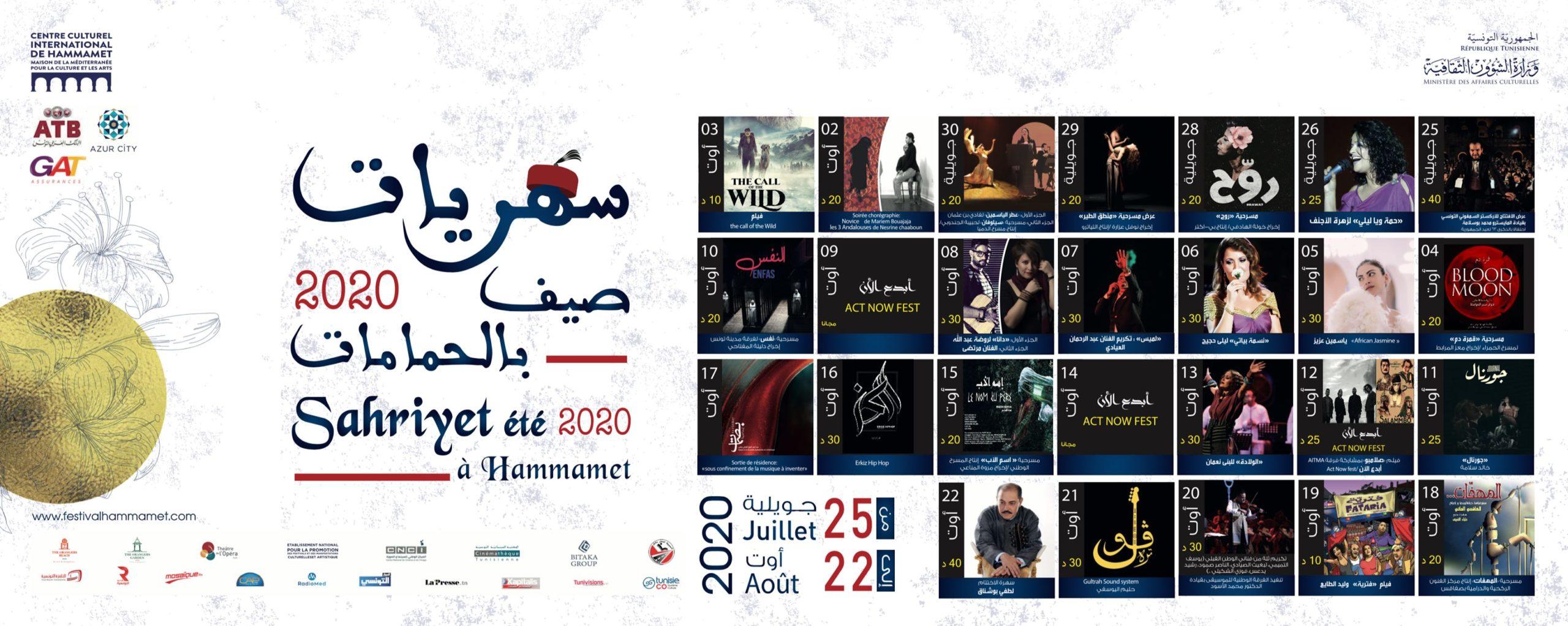 Programme Festival International de Hammamet 2020